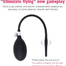 Silicone No Vibrators Inflatable Prostate Massage Penis Plug