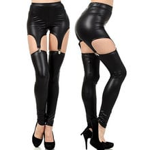 Latex Sexy Belt Suspender Wet Leggings Fetish Wear