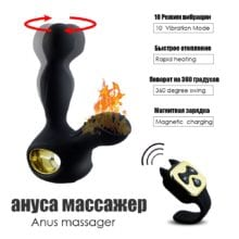 Men masturbator Anal plug Rotating Wireless remote control Anal vibrator Silicone Male Prostate Massager Adult sex toys for men