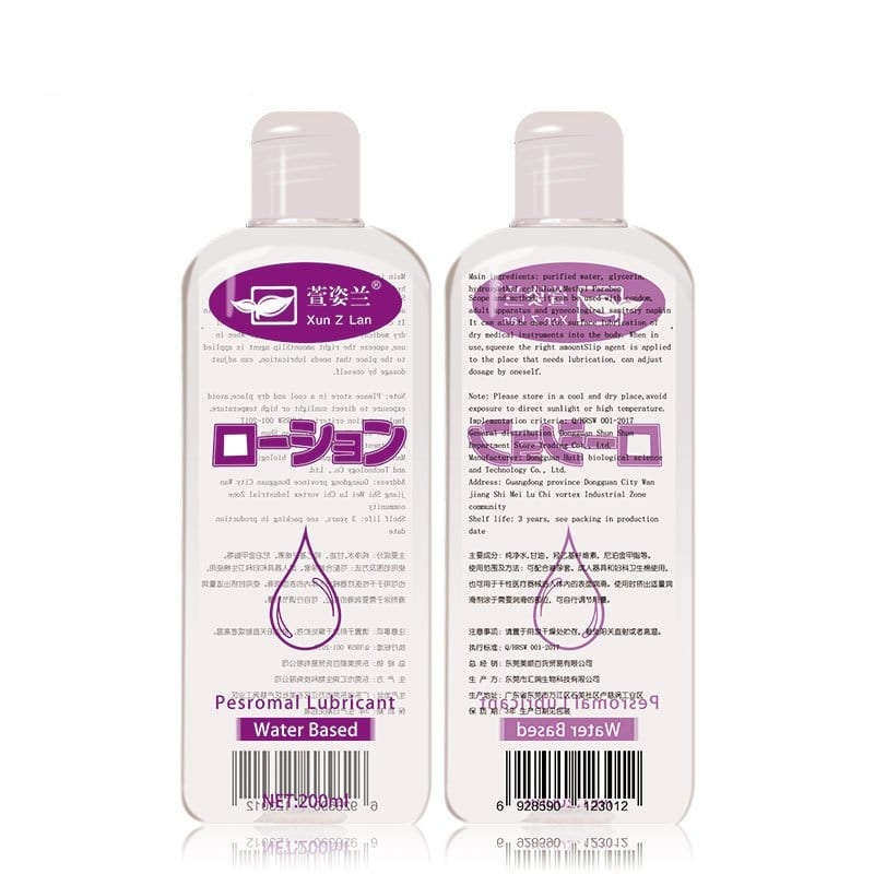 200ML Lubricant For Sex Lube Lubricante Easy To Clean Sex Lubricant For Oral Vagina Anal Sex Gel For Gay Lubricants
