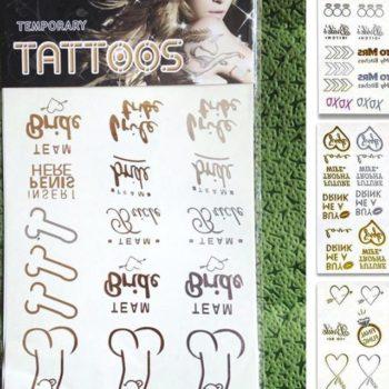 Arm Tattoos For Men | Simple Men Tattoos